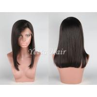 Buy cheap Glueless Short Full Lace Front Wigs Human Hair with Silky Straight from wholesalers