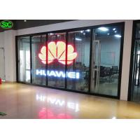 Buy cheap HD Outdoor RGB led transparent screen With 96*96 Cabinet Pixel , 16 bit Gray Scale from wholesalers