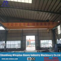 Buy cheap LH Model Double Girder Bridge Crane 25 ton 30 ton 32 ton 35 ton 40 ton 45 ton Solid Quality from wholesalers