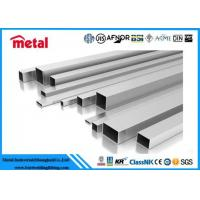 Buy cheap Machine Guards Aluminum Alloy Pipe Seamless Square Shape T3 - T8 Temper from wholesalers
