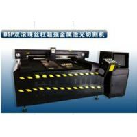 Buy cheap 3D crystal laser engraving machine from wholesalers