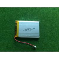 Buy cheap li-ion rechargeable battery  lipo cells 604570 2300mah 3.7v polymer from wholesalers