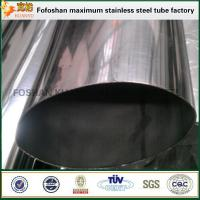 Buy cheap Low Price 304 Grade Stainless Steel Ellipse Pipe Specialty Tubing product