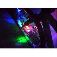 Buy cheap Ultra Bright 8 Led Bike Wheel Lights Battery Operated For Night Riding from wholesalers
