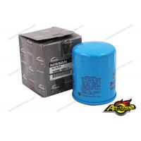 Buy cheap Auto parts Car Engine Oil Filter 15208-H8911  For Bluebird Cherry Pick up product