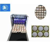 Buy cheap 12V 4A Whole Disk Egg Expiry Date Stamp Machine With Software Easy Operation from wholesalers