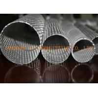 Buy cheap Multilayer Strainer Cup / Cover Ring Perforated Metal Pipe Rough Filtration from wholesalers