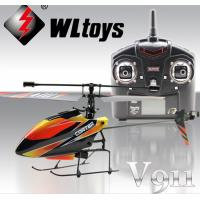 Buy cheap WL V911 Micro Mini 2.4GHz 4CH Single propeller with Gyro LCD display Remote control RC Hel from wholesalers