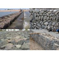 Buy cheap Green Anti - Rust Gabion Wall Baskets High Security For Gabion Wall from wholesalers