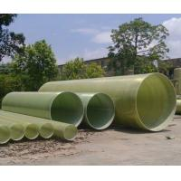 Buy cheap Pollution Resistance FRP Pipes from wholesalers