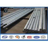 Buy cheap 8M 9M 10M Galvanized Steel Pole wit Hot Dip Galvanization Min 86 microns from wholesalers