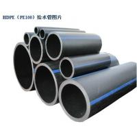 Buy cheap HDPE SDR11 Drip Irrigation Watering Hose product