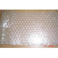 Buy cheap bubble wrap packing from wholesalers