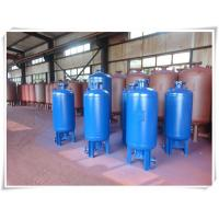 Buy cheap High Pressure Diaphragm Pressure Tank , Large Capacity Water Pressure Expansion Tank product