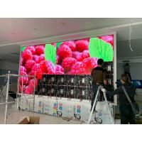 Buy cheap Indoor p2.5 video led screen rental stage background rgb display smd module from wholesalers