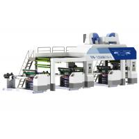 Fully Automatic Solventless Lamination Machine Speed 338m/min With Five Rollers Trolley