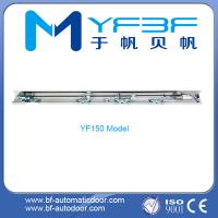 Buy cheap YF150 Automatic sliding door operator with brushless DC motor from wholesalers
