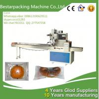 Buy cheap bread packing machine from wholesalers