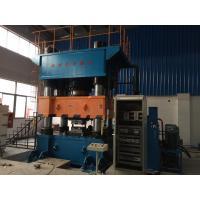 Straight Side Brass Extrusion Press , 1250 Ton Automotive Hydraulic Press
