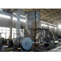 Buy cheap Centrifugal Chemical Spray Dryer Milk Spray Dryer Machine 150-250 Kg/H from wholesalers