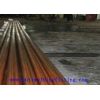 Buy cheap Hard Copper Nickel Heat Exchanger Tube ASTM B111 C70600 70/30 CUNI from wholesalers