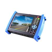 Buy cheap Digital Multimeter CCTV Tester , 7