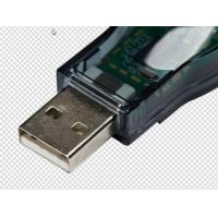 Buy cheap 0.6uA 10dbm Wireless M-bus Module USB dongle with meter reading application from wholesalers