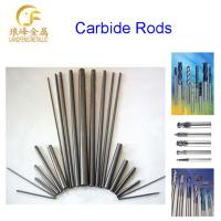Buy cheap tungsten carbide rod using on cutting tools, cutting tool, machine tools from wholesalers