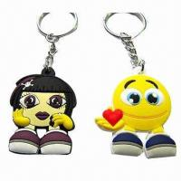 Buy cheap Promotional customized soft PVC 3D keychains, available in various colors product