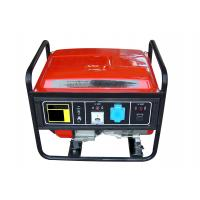 Buy cheap Three phase brushless ac generator from wholesalers