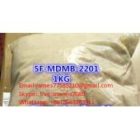 Buy cheap CAS 1715016-75-3 Active Pharmaceutical Ingredients Legit Anabolic Research Chemicals 5f-Mdmb-2201 from wholesalers