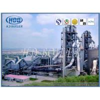 Buy cheap Waste HRSG Heat Recovery Steam Generator With High Pressure , Environmentally Friendly from wholesalers