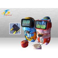 Buy cheap Fiberglass Virtual Reality Game Machine With 360 ° Panoramic View from wholesalers