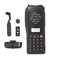 Buy cheap Replacement Case Housing Cover for ICOM IC-V82 IC-U82 Portable Radio from wholesalers