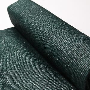 Buy cheap Sun Shade Net Multipurpose Green House Netting product