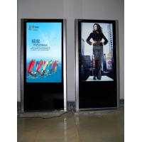 Buy cheap Classic Floor Standing 65 inch Stand Alone Digital Signage Display Support SD from wholesalers