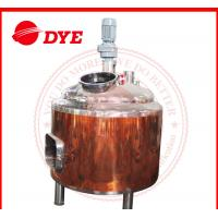 Buy cheap used mini home beer brewery equipment for sale from wholesalers