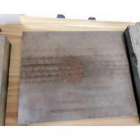 Buy cheap Ceramic Inserted High Chromium White Iron Casting product