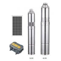 Buy cheap DC Brushless Screw Solar Deep Well Pump For Hotel / Swimming Pool / Irrigation from wholesalers