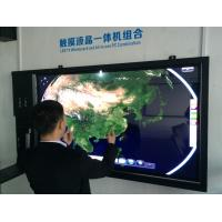 Buy cheap Conference Presentation Smart Board Intel PC Interactive Wall Display from wholesalers