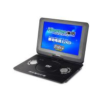 Buy cheap new model 13.3'' portable DVD player from wholesalers
