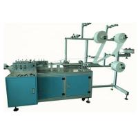 Buy cheap Semi - Automatic Face Mask Manufacturing Machine Plc Programming Control from wholesalers