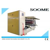 Buy cheap Online Thin Blade Slitter Scorer Machine For Cutting And Creasing Corrugated paper 0 Scorer from wholesalers