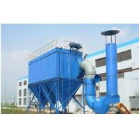 Buy cheap Boiler Exhaust Gas Scrubber , Air Scrubber System Dedusting Desulfurization from wholesalers