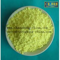 Buy cheap Rubber Vulcanising Agent Insoluble Sulfur from wholesalers