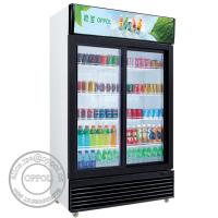 Buy cheap OP-A403 Low Noise Self-closing Glass Door Vertical Beverage Showcase Chiller from wholesalers