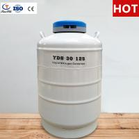 Buy cheap Tianchi Liquid nitrogen biological container 30L125mm Liquid nitrogen tank YDS-30-125 Cryogenic vessel 30L from wholesalers