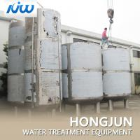 Buy cheap High Efficiency Water Treatment Tank Salt Water Treatment Machine For Agriculture from wholesalers