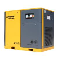 Buy cheap 30hp 22kw high quality slient combined Screw Air Compressor for sale from wholesalers