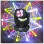 Buy cheap dj lighting Super Beam DMX led Strobe 4x25 Watt LED Moving Head Stage Light from wholesalers